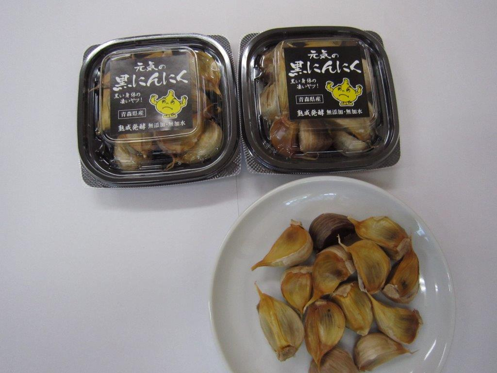 Black Garlic (Split) 50g